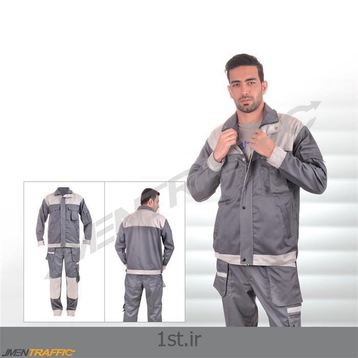 لباس کار مهندسی مدل پردیس