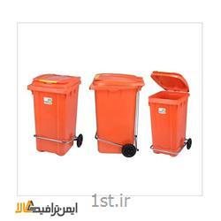 سطل آشغال پدال دار پلاستیکی RS-16