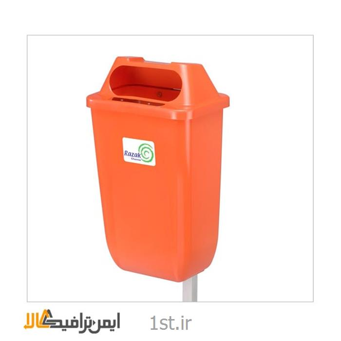 عکس سطل زباله (سطل آشغال)سطل زباله شهری پایه دار RS-22