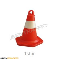 مخروط ترافیکی 75 سانت T-139
