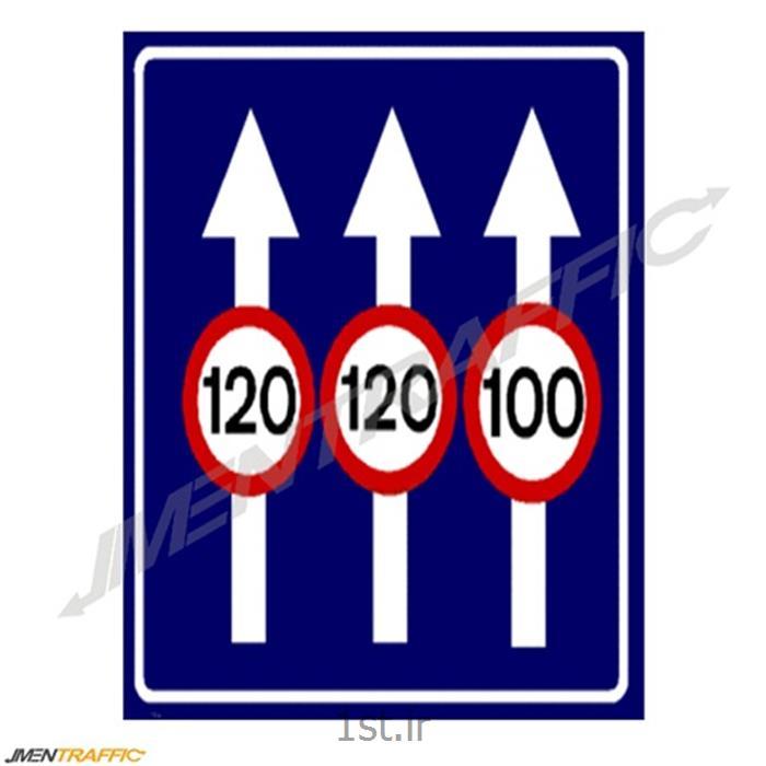 تابلو ترافیکی 70*100  MO-315