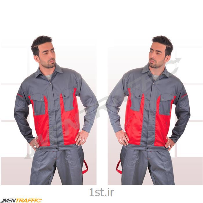 عکس لباس کارلباس کار مهندسی مدل کیان