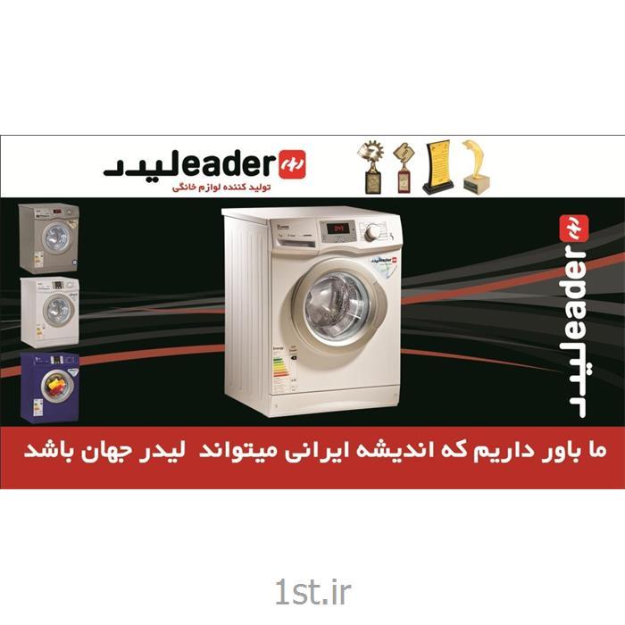 عکس ماشین لباسشوییماشین لباسشویی فول اتوماتیک دیجیتالی لیدر با مخزن تمام استیلLEADER washing machine