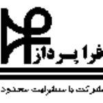 لوگو شرکت فراپرداز