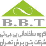 شرکت بتن برش تهران