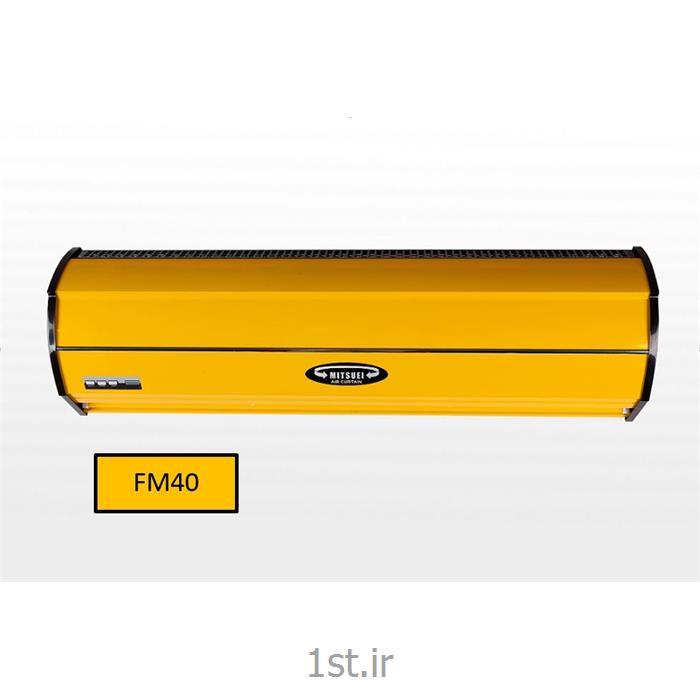 پرده هوای میتسویی مدل FM4020