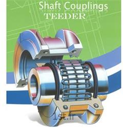کوپلینگ فنری - Steelflex Coupling