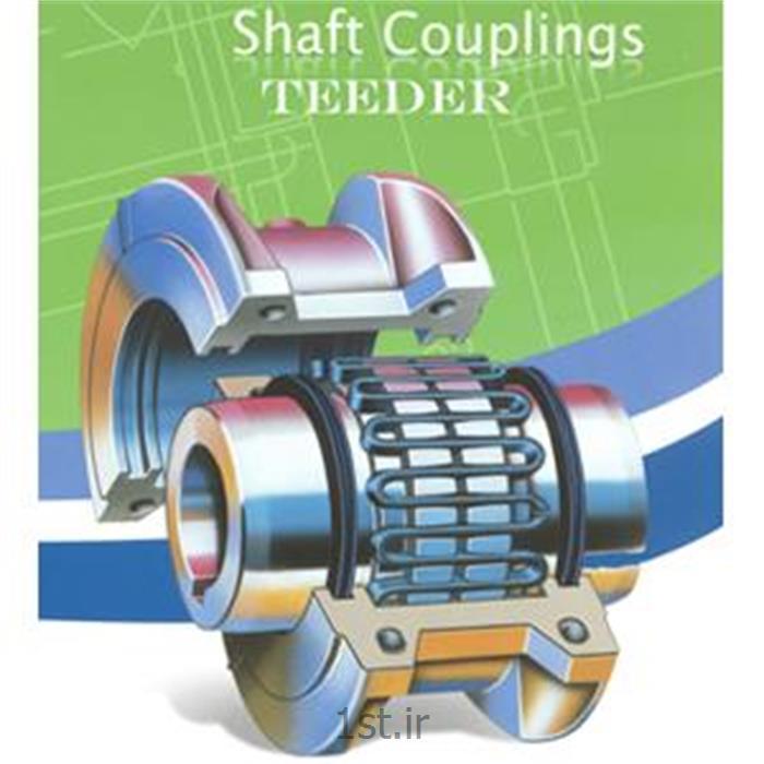 عکس کوپلینگ شفتکوپلینگ فنری - Steelflex Coupling