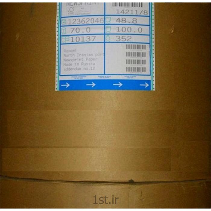 عکس سایر کاغذ های اداریکاغذ کاهی روزنامه سولیکام سایز 70سانتی متر