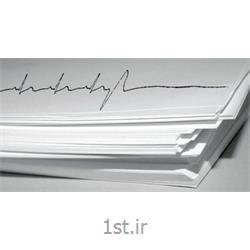 عکس سایر کاغذ های اداریکاغذ گلاسه مات و براق در گرماژ 200 گرم