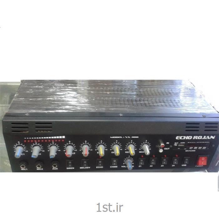 http://resource.1st.ir/CompanyImageDB/89a15967-eb9e-4694-ba0c-8f6dfdc4cb30/Products/d9d96976-460f-41d0-9826-594df1882e45/1/550/550/آمپلی-فایر-400-وات-استریو-روژان.jpg