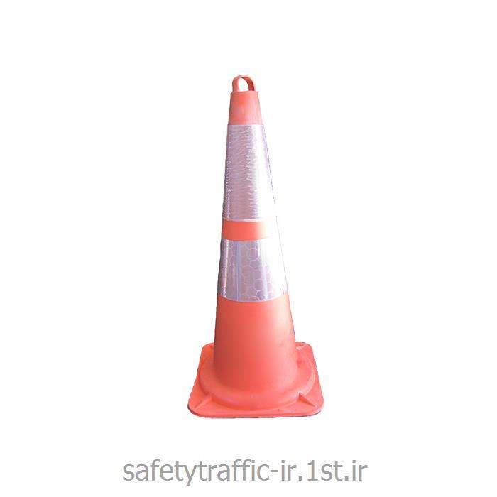 مخروط ترافیکی 75 سانتی pvc<