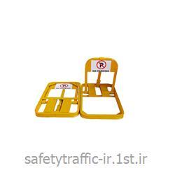 قفل پارکینگ مدل ST-B403