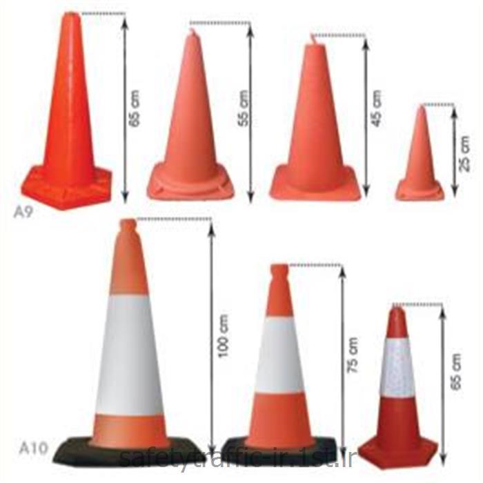 عکس مخروط ترافیکیمخروط ترافیکی