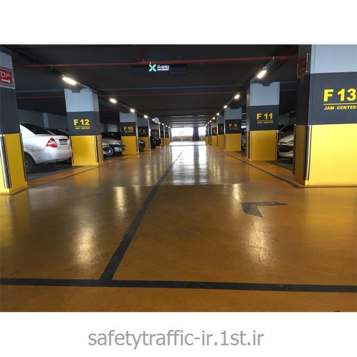 طراحی علائم ترافیکی و هدایت مسیر کد 02