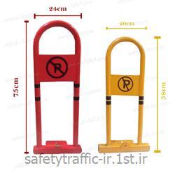 قفل پارکینگ مدل ST-B406