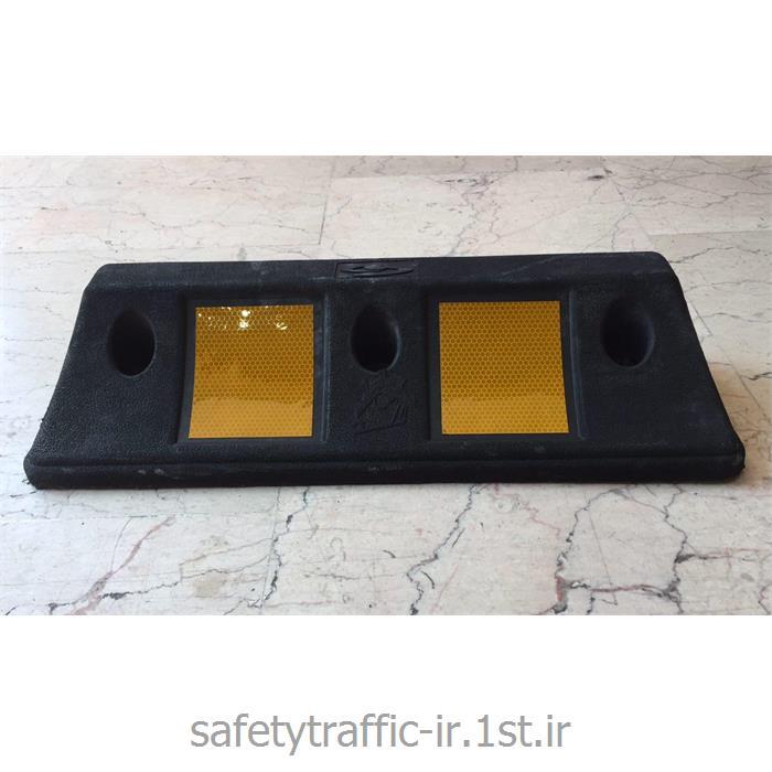 کاراستوپر لاستیکی 50 سانتی ایمن ترافیک