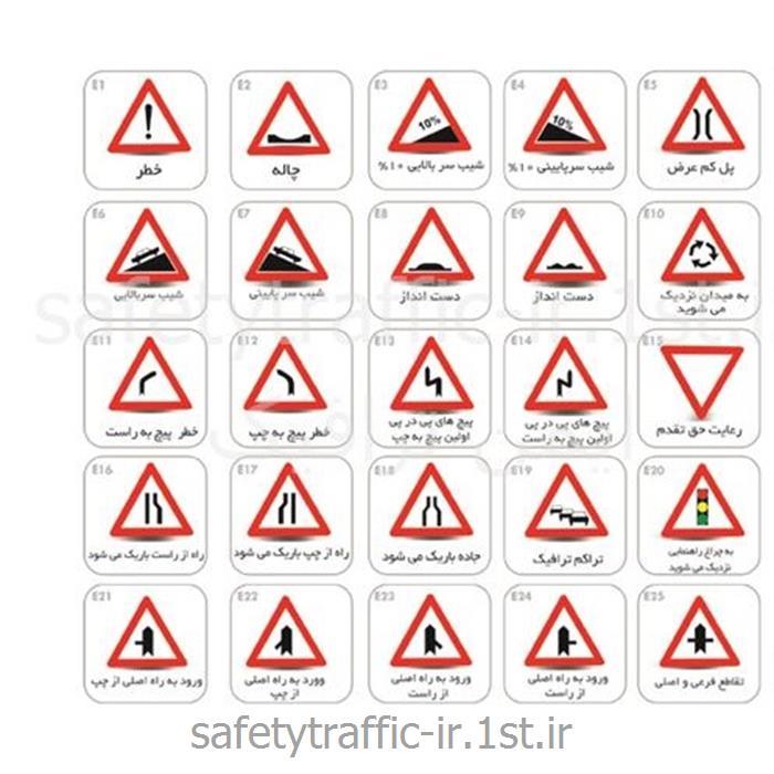 تابلو فریم دار راهنمایی و رانندگی