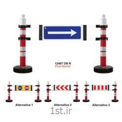 عکس سایر محصولات جاده ایتابلو اعلام خطر راهنمایی و رانندگی