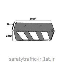 جداکننده لاستیکی 50 سانتی مدل A19