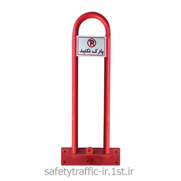 قفل پارکینگ مدل ST-B404