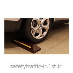 عکس تجهیزات پارکینگمتوقف کننده خودرو ایمن ترافیک کد ST-B100