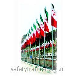 پایه پرچم لوله ای FL2001