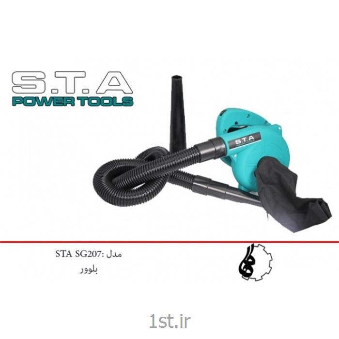 دستگاه بلوور STA مدل SG207
