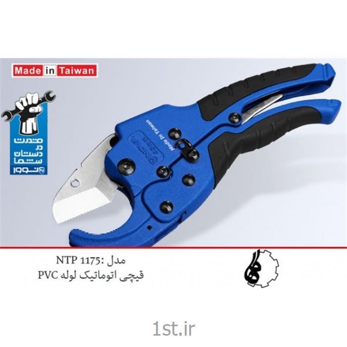 عکس سایر ابزار برش و شکل دهیقیچی اتوماتیک لوله PVC پی وی سی نووا مدل NTP 1175
