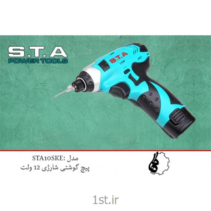 عکس پیچ گوشتی برقیدریل پیچ گوشتی شارژی 12 ولت STA مدل STA10SKE