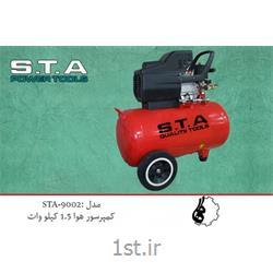 عکس کمپرسور هواکمپرسور باد 1.5 کیلو وات STA مدل STA-9002