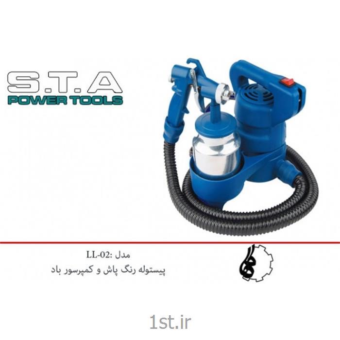 عکس سمپاش/گرده پاش (رنگ پاش)پیستوله رنگ پاش و کمپرسور باد STA