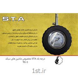 درجه باد خودرو STA مدل TG-2