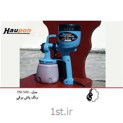 عکس سمپاش/گرده پاش (رنگ پاش)رنگ پاش برقی مدل TM-500