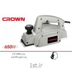 عکس دستگاه رنده چوبرنده نجاری 650 وات کرون مدل CT14004