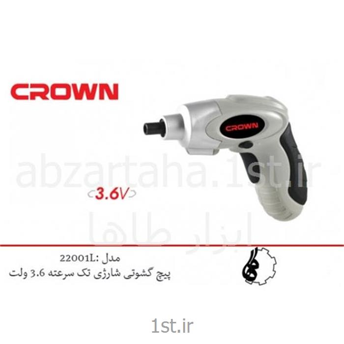 پیچ گوشتی شارژی تک سرعته 3.6 ولت کرون مدل CT22001L