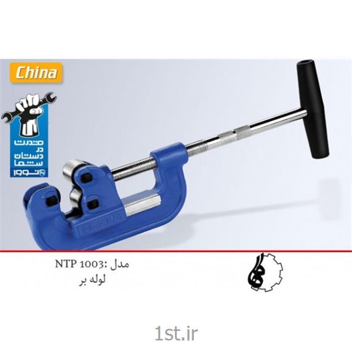 عکس سایر ابزار برش و شکل دهیلوله بر نووا (NOVA)