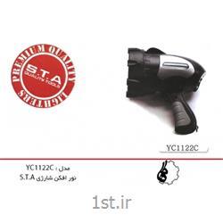نور افکن شارژی S.T.A مدل YC1122C