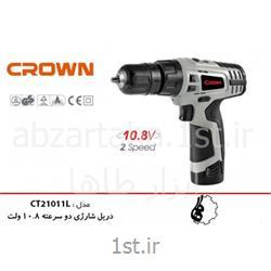 دریل شارژی دو سرعته مدل CT21011L