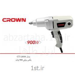 بکس برقی 900 وات کرون مدل CT12018