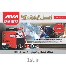 دستگاه جوشکاری اینورتر 200 آمپر آروا IGBT