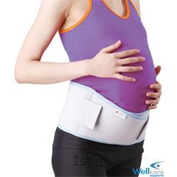 کمربند بارداری 23011 MATERNITY SUPPRT BELT