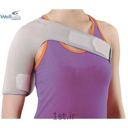 کتف بند طبی 21006 SHOULDER SUPPORT