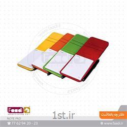 دفترچه کوچیک تبلیغاتی رنگی کد 22