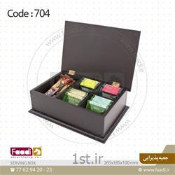 جعبه پذیرایی شکلات و آجیل با روکش چرم کد Aa704