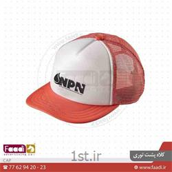کلاه ورزشی تبلیغاتی کد H