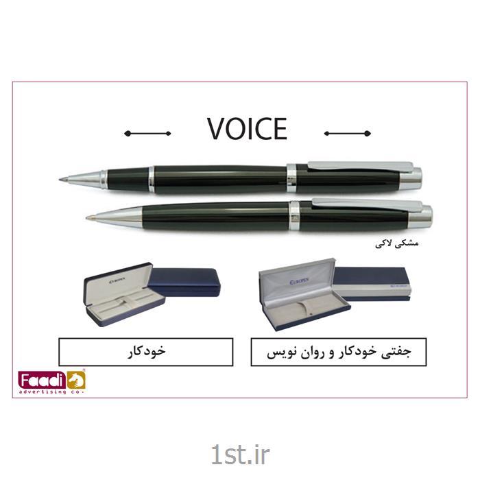 خودکار فلزی یوروپن تبلیغاتی کد voice