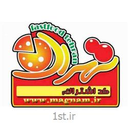 عکس رو یخچالی ( مگنت )چاپ مگنت تبلیغاتی با قالب اختصاصی کد 745