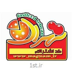 چاپ مگنت تبلیغاتی با قالب اختصاصی کد 745