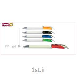 خودکار پلاستیکی تبلیغاتی کد pp146